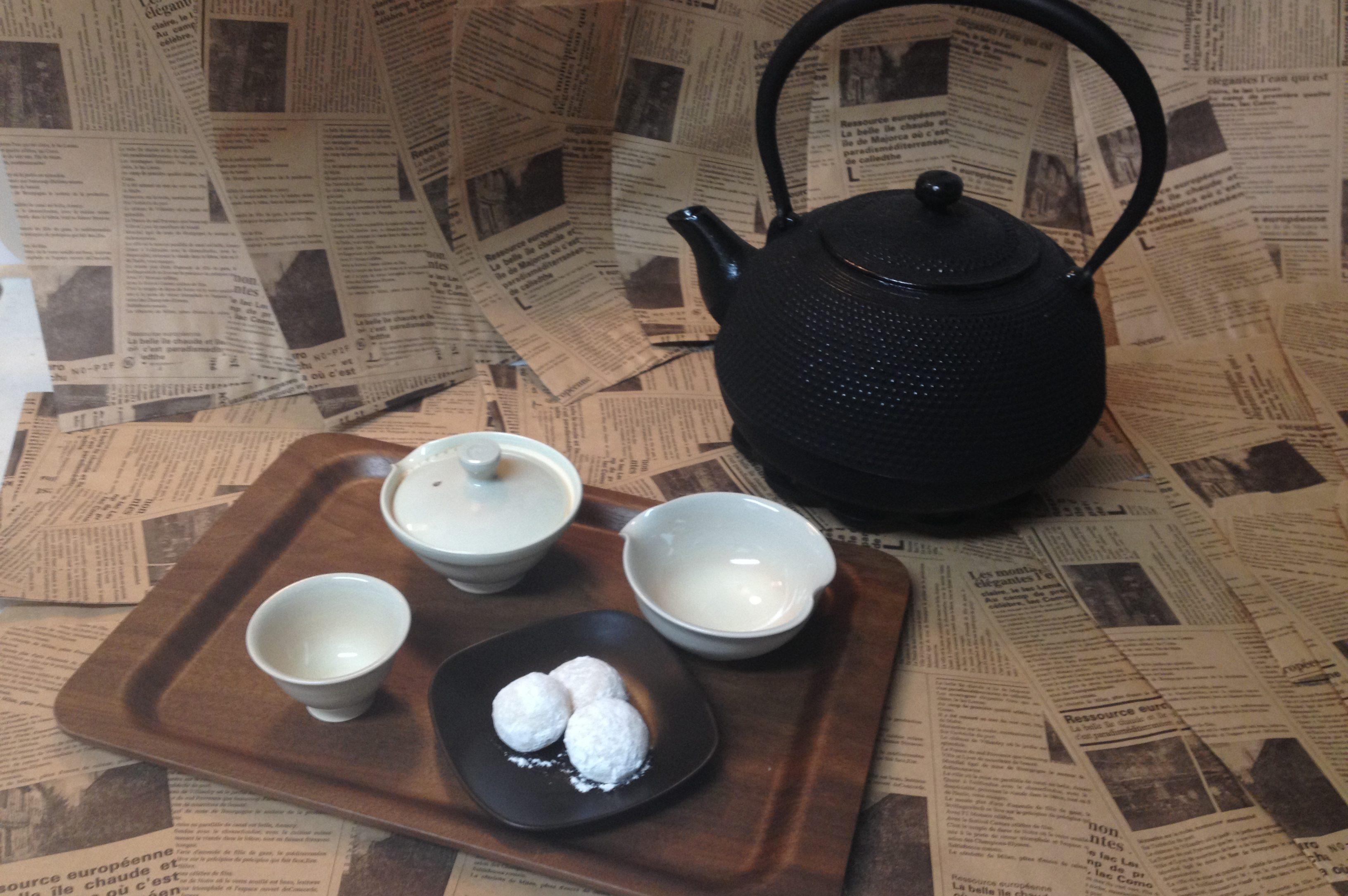 茶 玉露S2